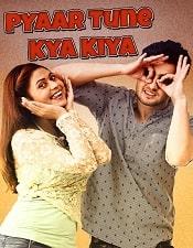 Best_51_Netflix_Web_Series-Pyaar_Tune_Kya_Kiya
