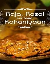 Best_51_Netflix_Web_Series-Raja_Rasoi_Aur_Anya_Kahaniyan