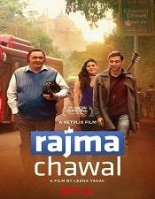 Best_51_Netflix_Web_Series-Rajma_Chawal