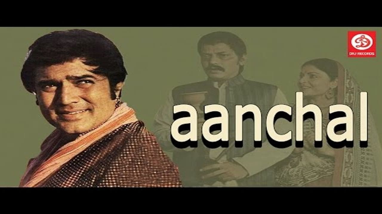 Aanchal 1980 Hindi Film – Watch Full Video Songs