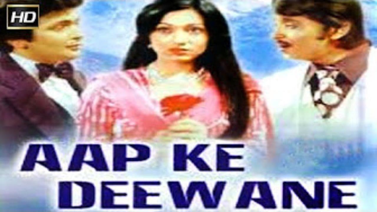 Aap Ke Deewane 1980 Hindi Film – Watch Full Movie & Songs