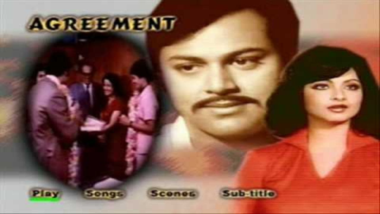 Agreement 1980 Hindi Film – Watch Full Video Songs