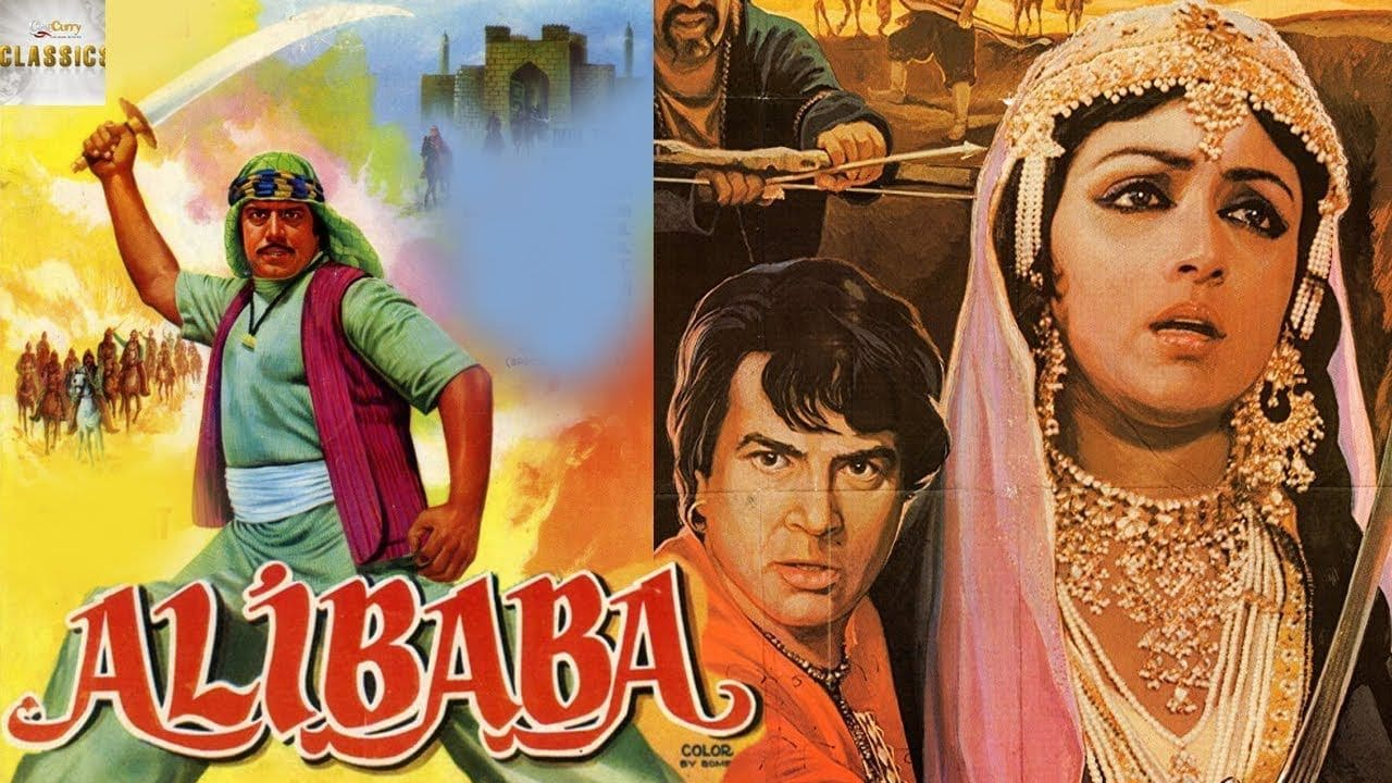 Alibaba Aur 40 Chor 1980 Hindi Film – Watch Full Movie & Songs