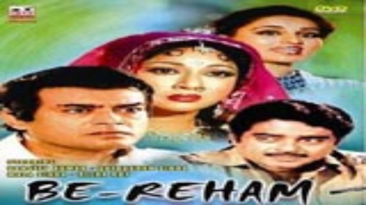 Be-Reham 1980 Hindi Film – Watch Full Movie & Songs