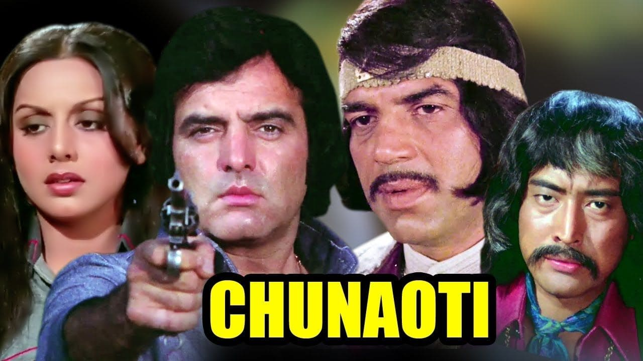 Chunaoti 1980 Hindi Film – Watch Full Video Songs