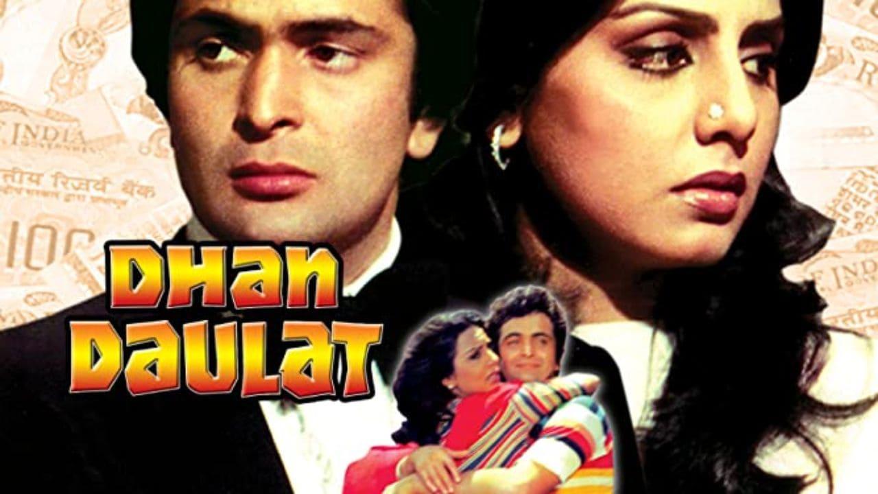 Dhan Daulat 1980 Hindi Film – Watch Full Video Songs