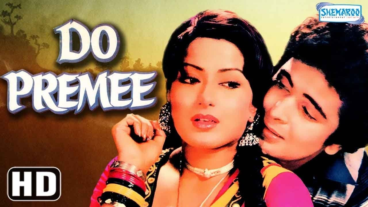 Do Premee 1980 Hindi Film – Watch Full Movie & Songs