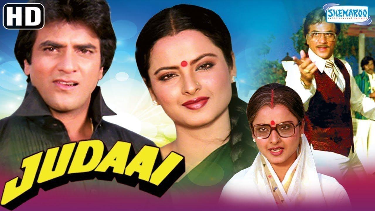 Judaai 1980 Hindi Film – Watch Full Video Songs