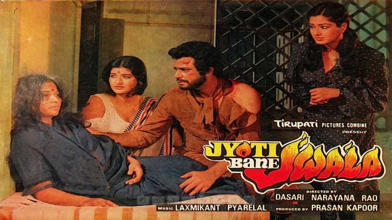 Jyoti Bane Jwala 1980 Hindi Film – Watch Full Movie & Songs