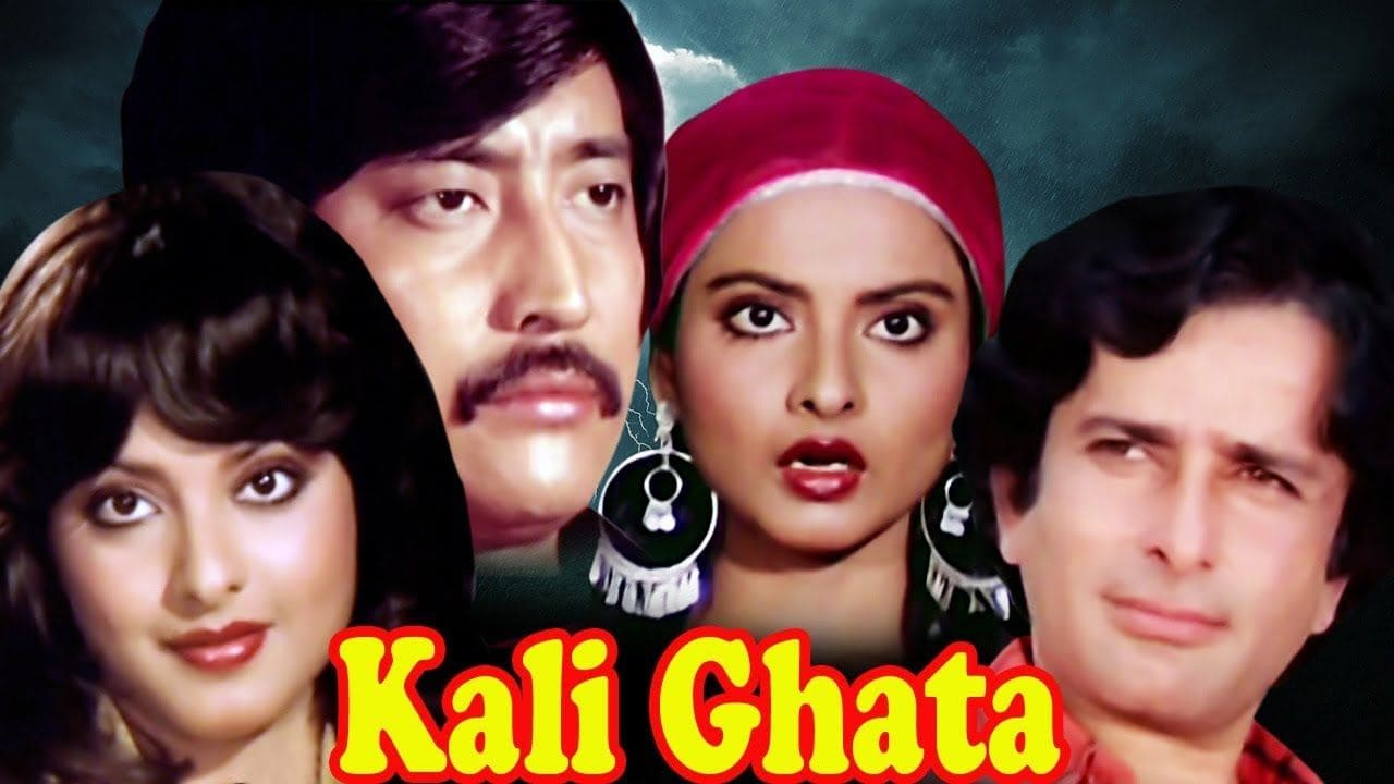 Kali Ghata 1980 Hindi Film – Watch Full Video Songs