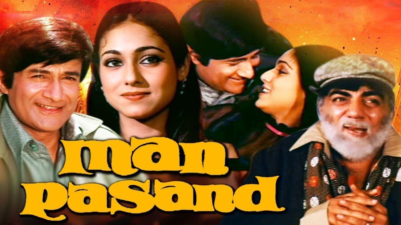 Man Pasand 1980 Hindi Film – Watch Best Scene & Songs