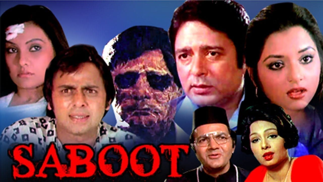 Saboot 1980 Hindi Film – Watch Full Movie & Songs