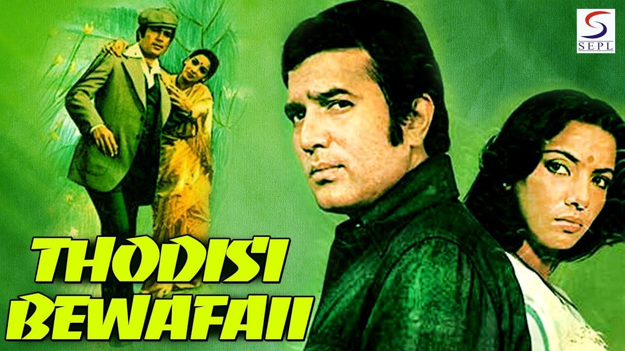 Thodisi Bewafaii 1980 Hindi Film – Watch Full Movie & Songs