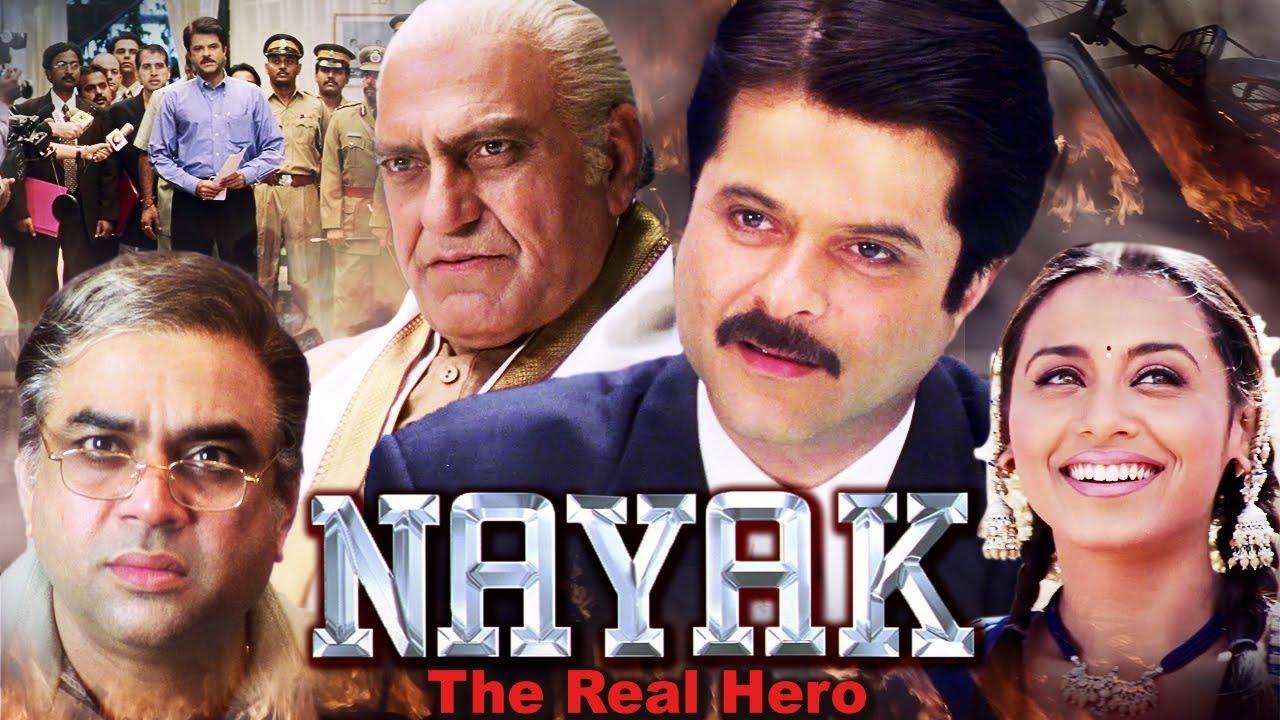 Nayak 2001 Bollywood Film