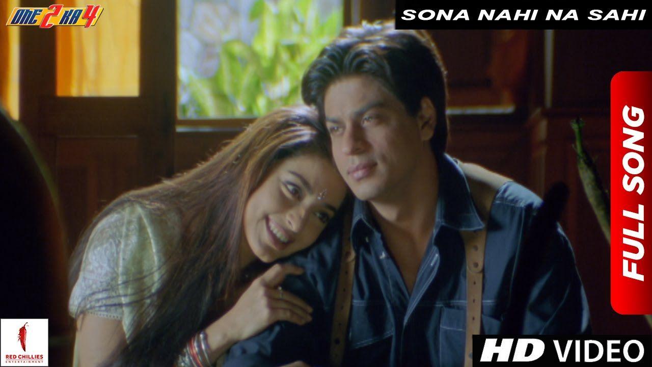 One 2 Ka 4 2001 Bollywood Film