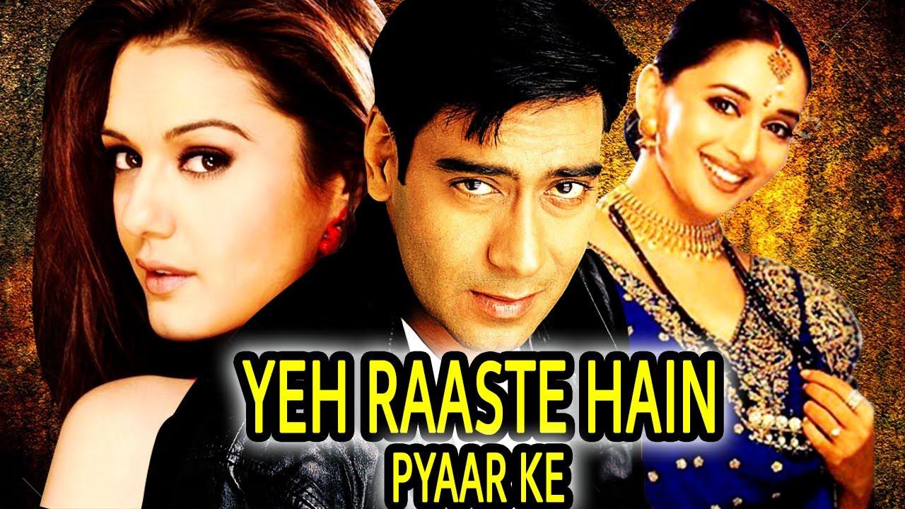Yeh Raaste Hain Pyaar Ke  2001 Bollywood Film