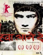 2001_Hindi_Movies_List_-_Hava_Aney_Dey