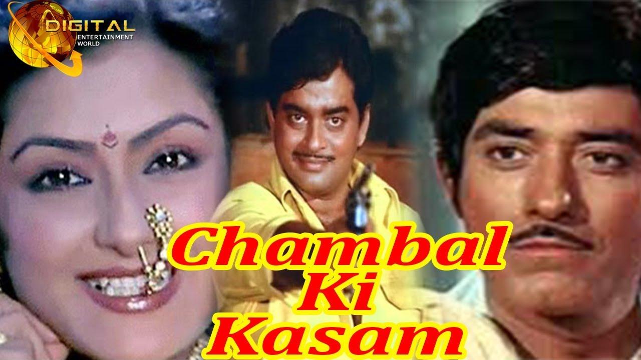 Chambal Ki Kasam 1980 Hindi Film – Watch Full Movie & Songs