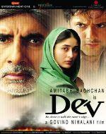 List_Of_2004_Bollywood_Films_-_Dev