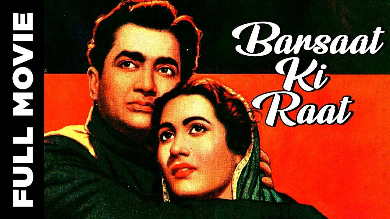 Barsaat Ki Raat 1960 Hindi Film