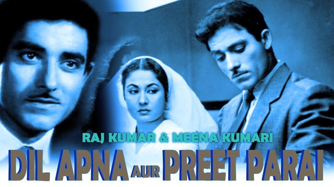 Dil Apna Aur Preet Parai 1960 Hindi Film