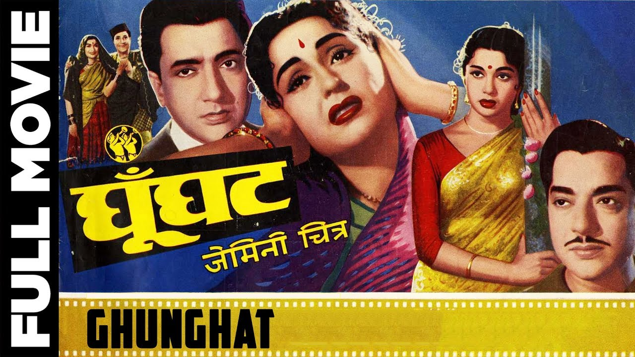 Ghunghat 1960 Hindi Film