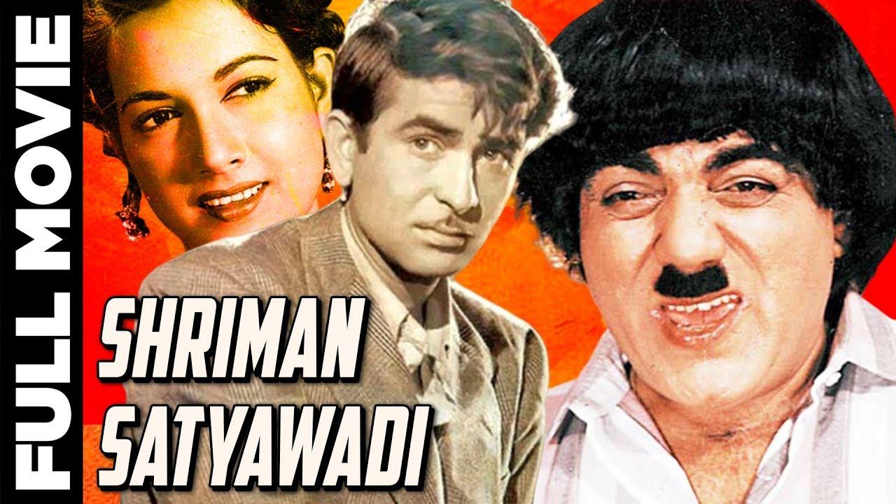 Shriman Satyawadi 1960 Hindi Film – Watch Full Movie & Songs