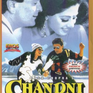 Chandni | Cinemaz World