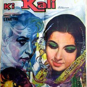 Kashmir Ki Kali | Cinemaz World